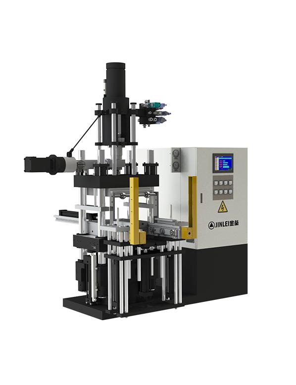 JLL立式橡胶注射成型机-高精密系列
