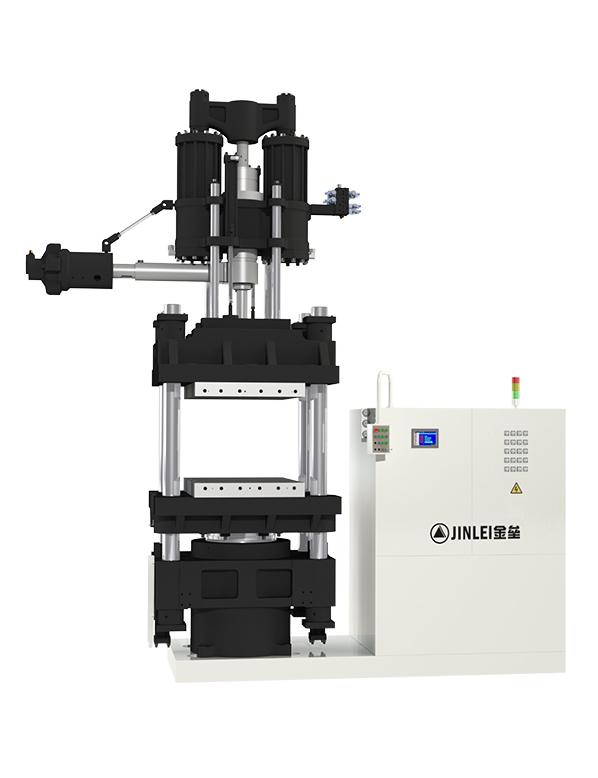 JLL大型立式橡胶注射成型机